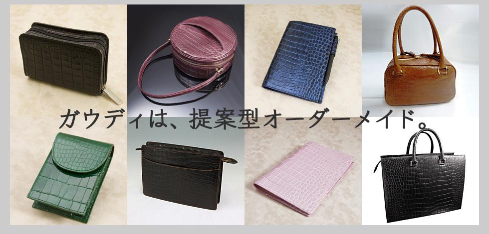 dde10ca341a1 クロコダイルレザーショップ/メンズ財布・バッグ・ベルトなど/ガウディ