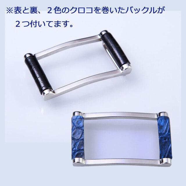SWITCH ・バイカラーハンドソーン通し無双ベルト [M1005]